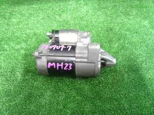 ワゴンR DBA-MH23S セルモーター