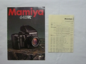 [Mamiya] catalog 645PRO TL 1999 year 2 month ( writing equipped )