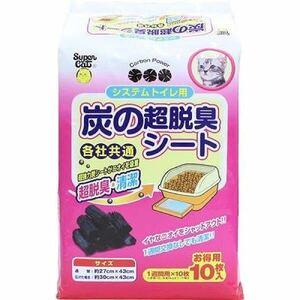 猫 トイレ シート 炭の 超脱臭 お得用