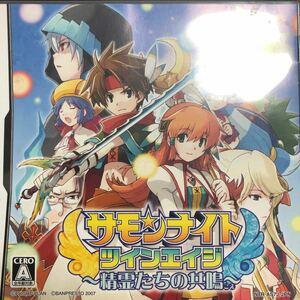 NDS サモンナイト ツインエイジ 精霊たちの共鳴☆名作RPG♪(^ω^)