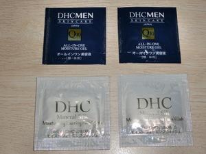 新品■DHC ミネラル S モイスト フォーミングウォッシュ(洗顔料) 1g×2包 と DHC MEN オールインワン 美容液 0.5ml×2包