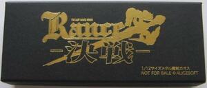 ランス10/アリスソフト オフィシャル通販特典 1/12サイズメタル魔剣カオス 難有
