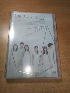 東京フレンズ VOL.3 DVD