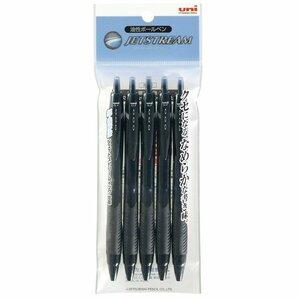 【送料無料】 三菱鉛筆 油性ボールペン ジェットストリーム 0.7 黒 5本 SXN150075P.24