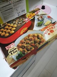 たこ焼き器 たこ焼 器 ツインバード TWINBIRD たこ焼き横丁 粉もん 調理器具 キッチン パーティー 大阪 ご飯 食事 グリルパン