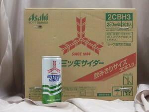 アサヒ 三ツ矢サイダー 250ml缶 30本入 1ケース
