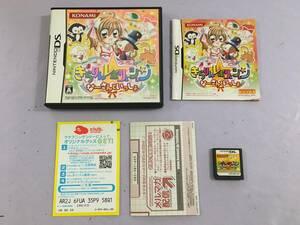 Nintendo DS きらりんレボリューション なーさんといっしょ 動作品 ニンテンドーDS