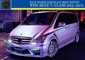 【M's】W639 Vクラス 後期 ショート用(2012y-2015y)WALD Black Bison エアロ 3Pキット(F+S+R)//ベンツ V350 ビアノ FRP ヴァルド バルド