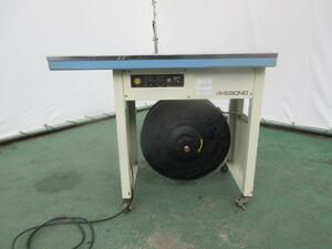 FL13 ニチロ工業 アケボノ 半自動梱包機 SP-575 PPバンド 結束機 溶着 100V