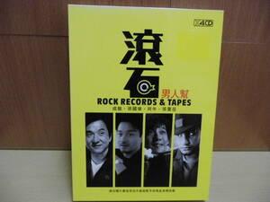 *【4CD】成龍・張國策・阿牛・張震岳 / 滾石 男人幇 rock records & tapes (輸入盤)X4CD-26
