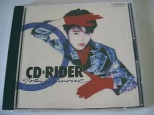 荻野目洋子【CD-RIDER】