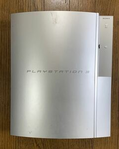 PS3本体ジャンク
