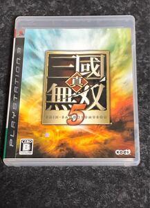 真・三國無双5 PS3