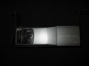 *  Volkswagen   гольф 4  CD ченджер   журнал   б\у  CDX-5V651 SONY  на запчасти  да   кронштейн   аудио   дека   динамики  *