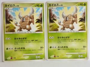 カイロス LV.32 HP90 007/100 ポケットモンスターカードゲーム 2枚セット ポケモンカード ポケカ
