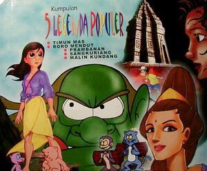 Indonesia * сказка & легенда аниме VCD(C)6 листов комплект