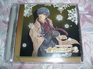 """CD """"Golden Corda ★ Snowy Yangshim"""" Taniyama Kiyoshi Miyano Mamoru Fukuyama et al."""