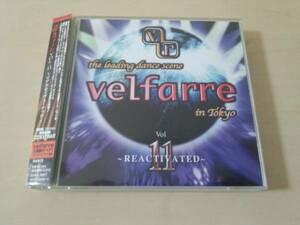 CD「ヴェルファーレVol.11 VELFARRE Vol.11 REACTIVATED」●