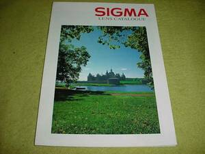 prompt decision!1997 year 10 month Sigma lens catalog
