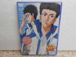 ★テニスの王子様 Vol.21☆初回盤★BCBA1721 新品・未開封