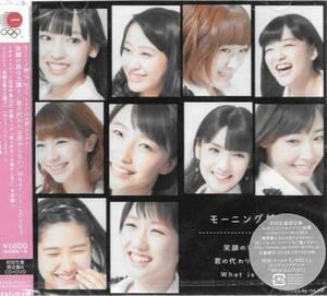 新品!!笑顔の君は太陽さ (初回生産限定盤A) モーニング娘。'14