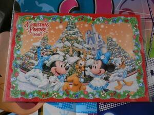 即決♪新品未使用♪東京ディズニーランド クリスマスファンタジー 2005 ポストカード♪TDR TDL TDS♪
