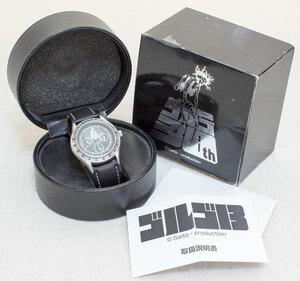 ゴルゴ13 発刊30周年記念 限定13個 プレミアムウォッチ 腕時計