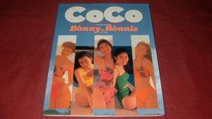 【写真集】 CoCo Bonny,Bonnie~バニィ・ボニィ~