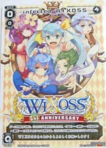 ニコニコ超会議2015限定 WIXOSS ウィクロス 1st ANNIVERSARY