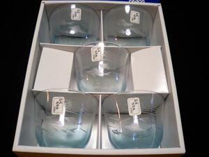 日本製 和風玻璃器あゆ切子冷茶揃5客セット 夏雑貨 プレゼント 在庫限り 特価 おもてなし ポイント消化