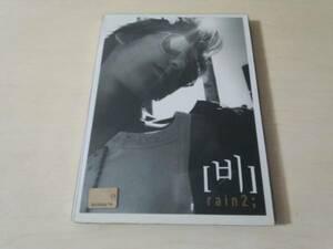 Rain (ピ)CD「Vol.2 2集」韓国K-POP●