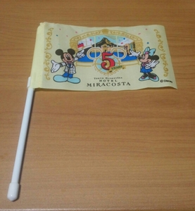 ミラコスタ ミニフラッグ TDS ディズニーシー 5周年限定 子供用 旗 ディズニーホテル 宿泊者 キッズ 非売品 TDR TDL ディズニー