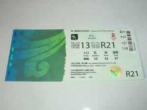 北京五輪 星野JAPAN野球日本代表vsキューバ チケット37