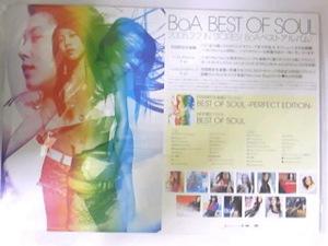 BoA BEST OF SOUL 宣伝ポップ