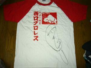 プロレス 長州小力 サイン入りのTシャツ 白&赤 Lサイズ 女性向きです 未使用
