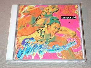 ASIAN チャンプルーDKI CD/ファンキー・ダンドゥット 1991年 久保田麻琴PROD インドネシア 廃盤