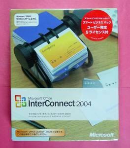 【785】 Microsoft Office InterConnect 2004 5ライセンス版 新品 未開封 マイクロソフト オフィス インターコネクト 情報 共有 一元管理
