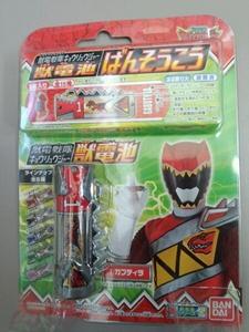 獣電戦隊キョウリュウジャー獣電池1ガブティラ ばんそうこう付