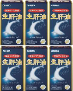 生肝油■30日分×6個セット■オリヒロ■深海鮫精製肝臓エキス