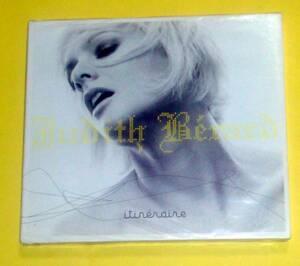 輸入盤CD/ Judith Berard / Itineraire /輸入盤新品*紙ジャケ