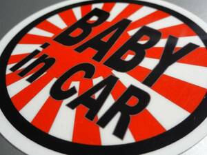 BC* asahi day flag BABY in CAR sticker 10cm size * Japan _ baby car .... * Japanese style Japan baby AS