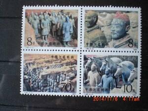 兵馬俑の切手 4種完・連刷・切手帳のペーンから 未使用 T88 1983年 中共/新中国  VF・NH