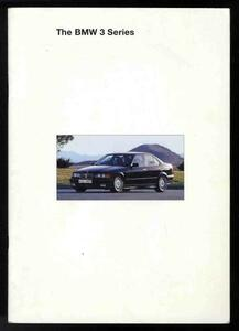 【a5175】93.2 BMW 3シリーズのカタログ