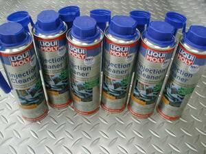 インジェクションクリーナー リキモリ LIQUI MOLY 添加剤 インジェクション掃除 1本 ガソリン車用