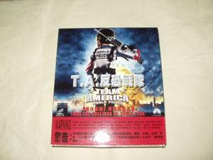 VCD [Team America World Police] Hong Kong версия