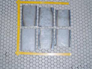 roll bar. pad / present . board how about?, 6