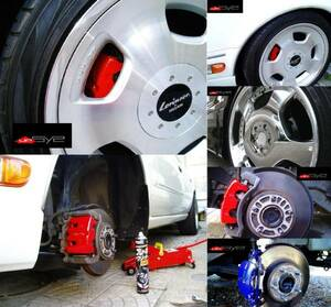 Peugeot 2008*3008*206*206CC*207*208*308*308CC308SW*5008*508# easy! caliper for * heat-resisting paints