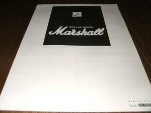 ●カタログGA25● Marshall ギターアンプ ベースアンプ② 1990年