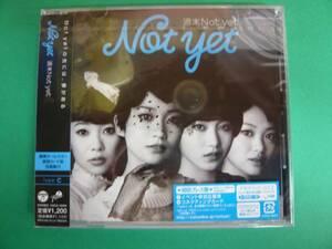 新品 Not yet 週末Not yet 初回プレス盤 type C