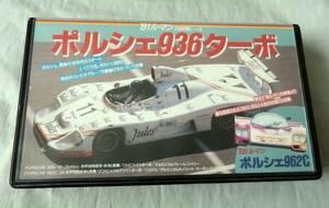 #'81 Le Mans 24 hour race # Porsche 936 turbo #Jiks